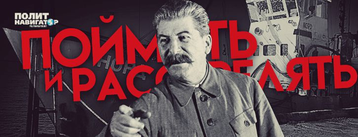 Коррупция подталкивает россиян чаще вспоминать добрым словом Сталина – писатель
