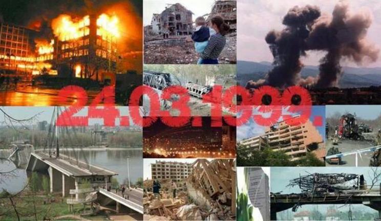 Бомбардировки Югославии — ис…