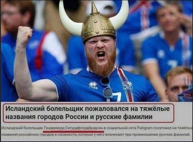 http://mtdata.ru/u29/photoCB50/20804767753-0/original.jpg