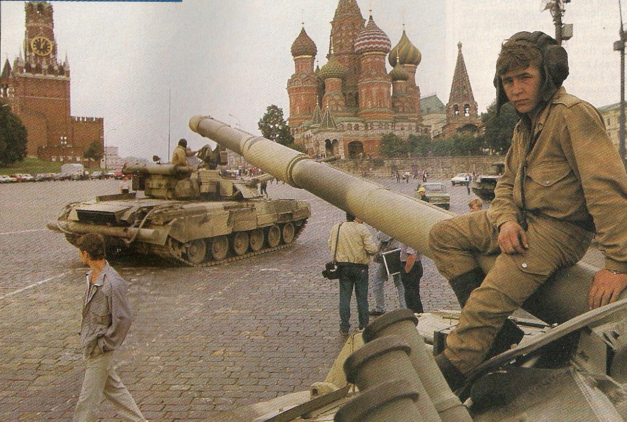 Филипп Бобков. 1991: измена Родине. Кремль против СССР.