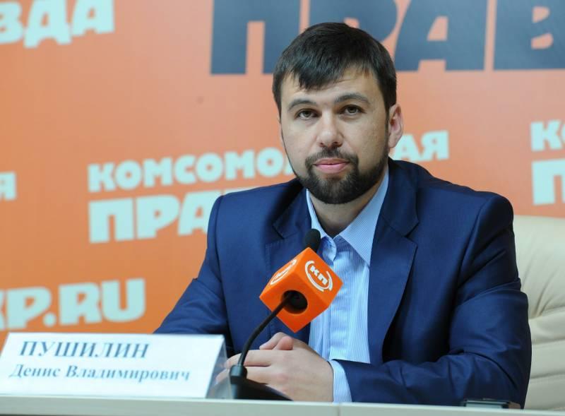 Пушилин: создание автокефалии на Украине – заказ извне