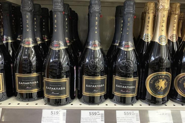 Сколько стоит крымское шампанское в Крыму