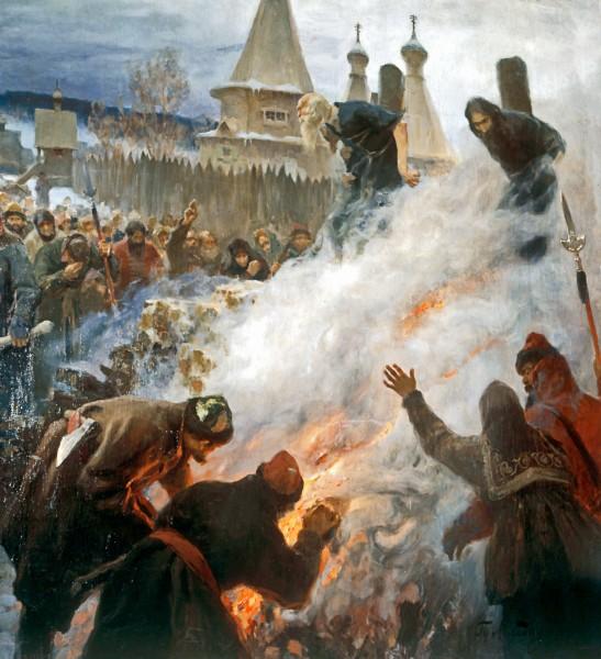 Признаки католицизма на Руси в XVII веке.