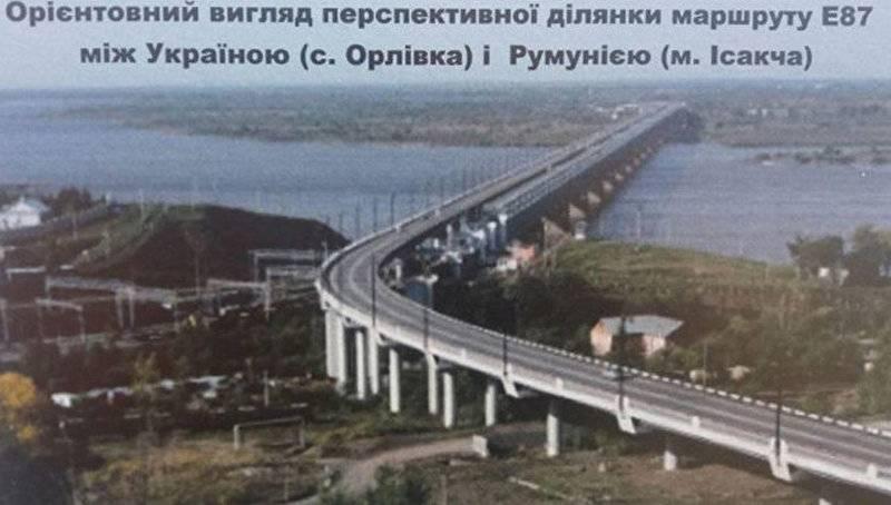 На Украине представили российский мост с 5000 купюры за свой проект