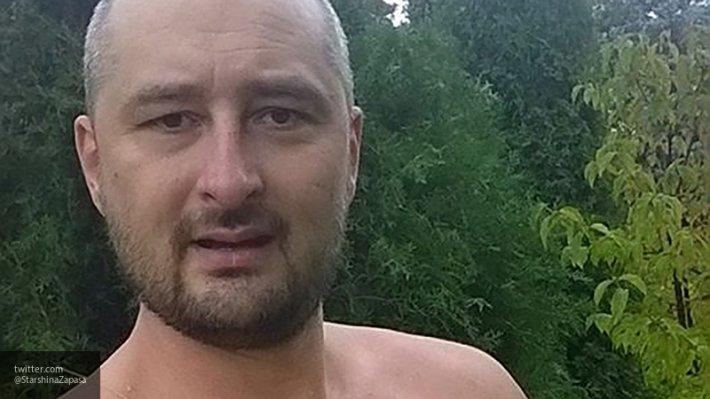 «Человек года» от Time: «воскресший» Бабченко едва не занял первое место