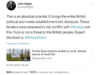 Британцы в шоке и требуют отставки лжеца и лгуньи. Юлия Витязева
