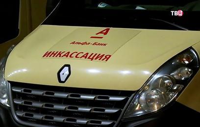 Суд арестовал инкассатора, укравшего 10 млн рублей из московского банка