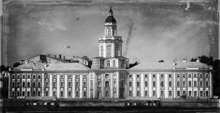 Кунсткамера, Санкт-Петербург. Истории российских городов - самые мистические
