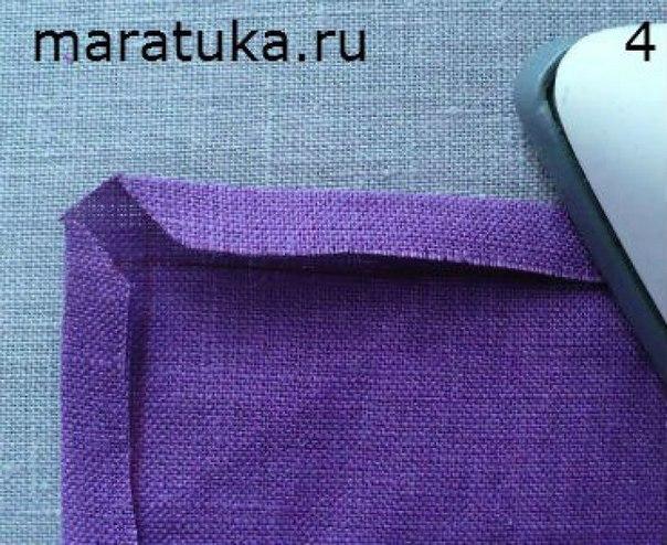 Как сделать края ткани