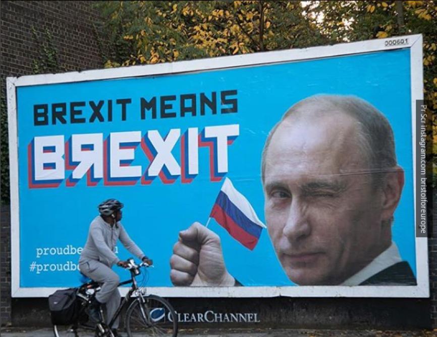 Билборды с Путиным и призыво…