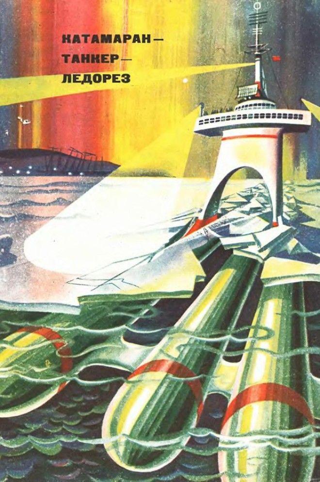 Лифт в космос и городплотина Каким видели будущее в СССР Изображение 6