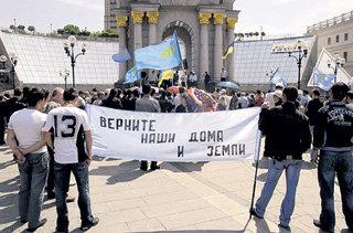 Потомки предателей создают в Крыму дестабилизирующую обстановку и мечтают о повторении славного времени - гитлеровской оккупации