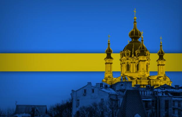 В Украину вложено слишком мн…