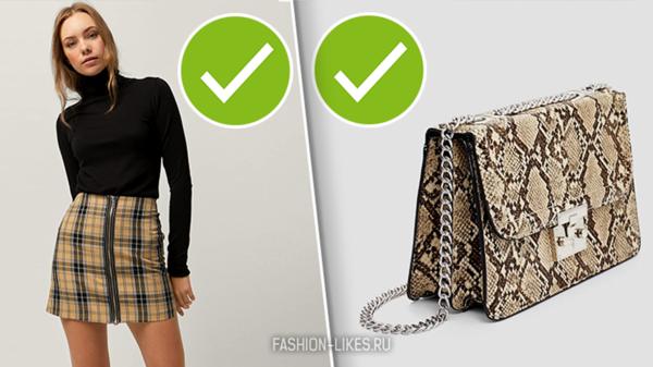 Мы отобрали для вас 5 недорогих вещей из масс-маркета, которые украсят ваш базовый гардероб