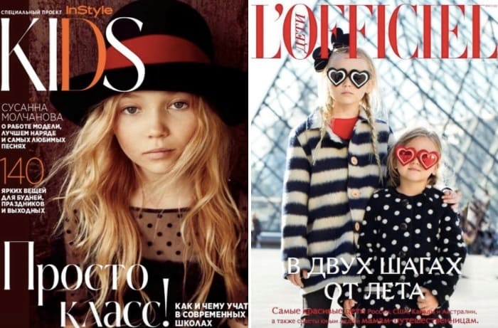 Сусанна Молчанова на обложках журналов | Фото: peopletalk.ru