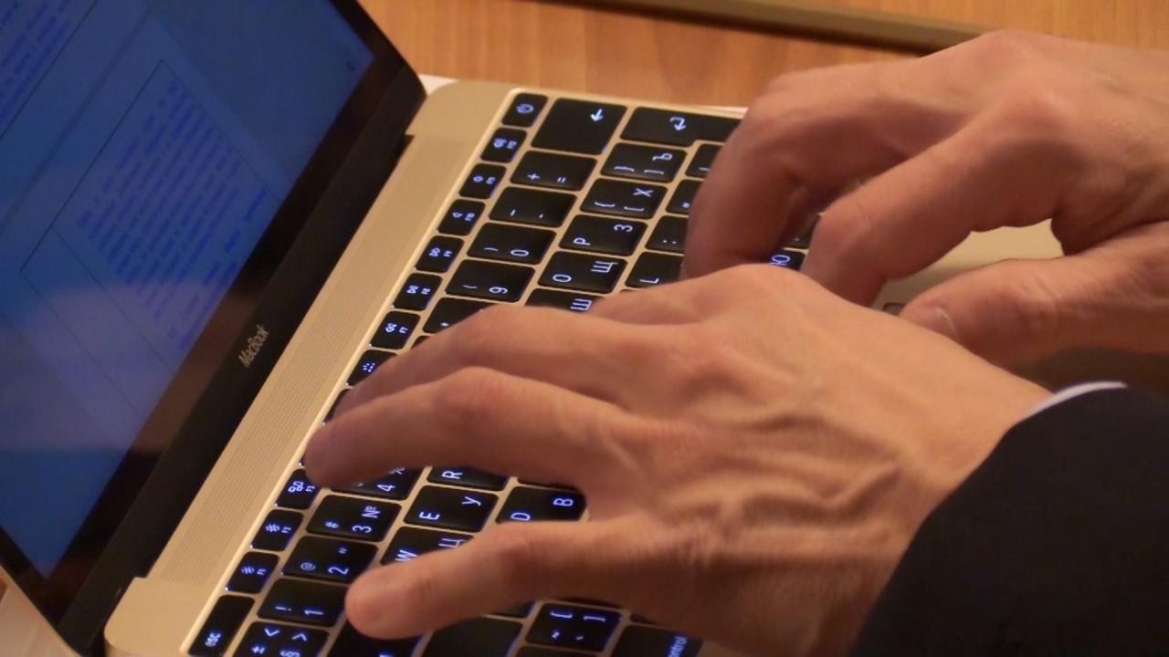 Безопасное интернет-простран…