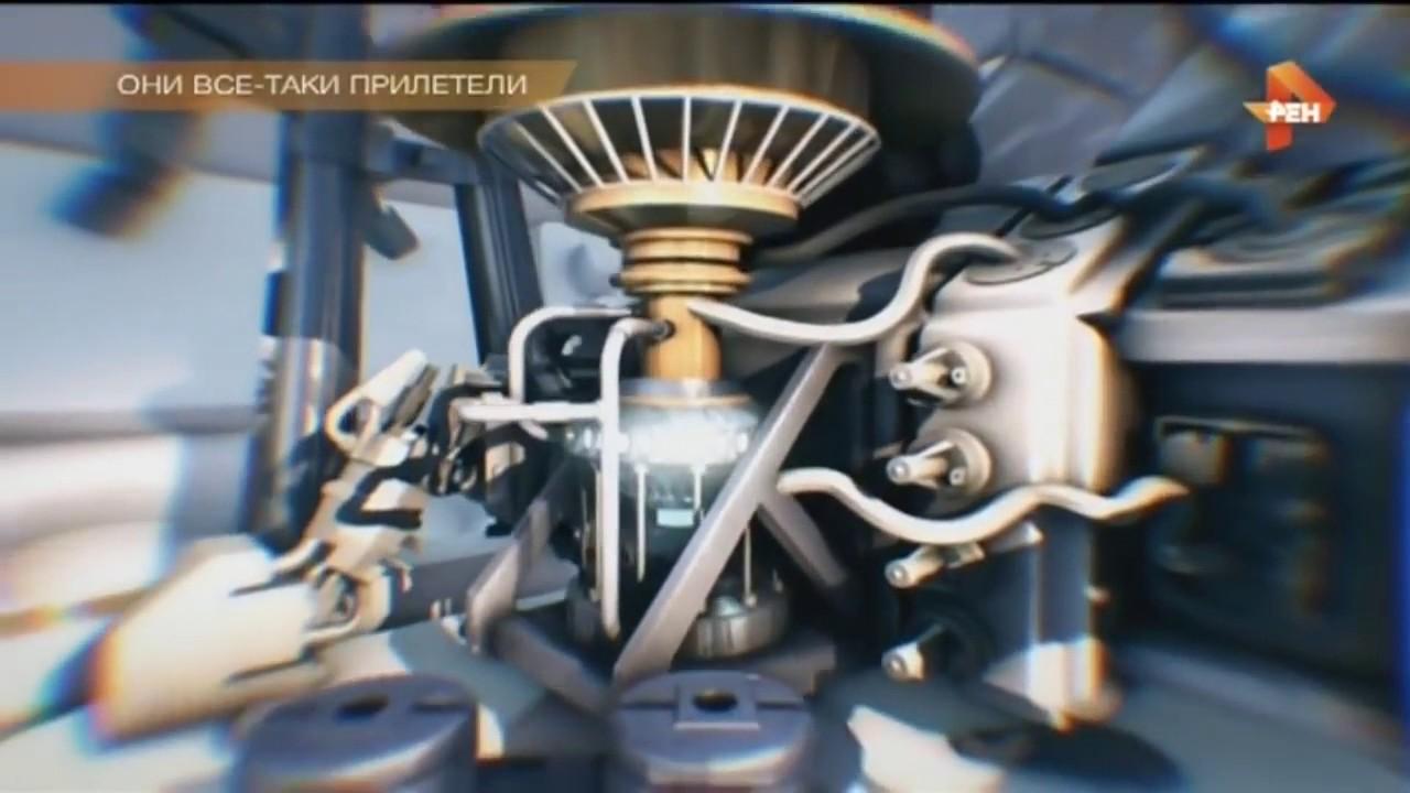 Квантовый антигравитационный двигатель уже изобретен.