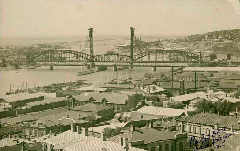 Ростовский разводной железнодорожный мост
