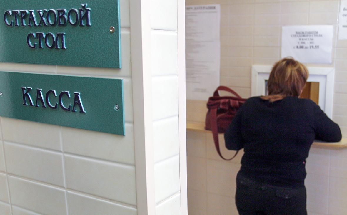 Россияне доплатили в бесплатных больницах за год почти 600 млрд руб.