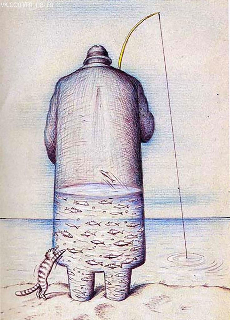Иллюзия стабильности