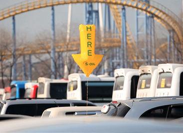 Дешево и сердито: воздушные шарики покажут свободное место на парковке