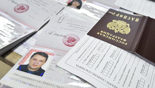 Названы возможные сроки отмены паспортов в России
