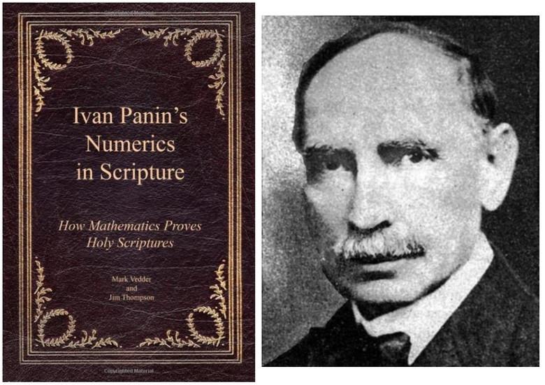 Русский математик еще сто лет назад разгадал цифровой код Библии