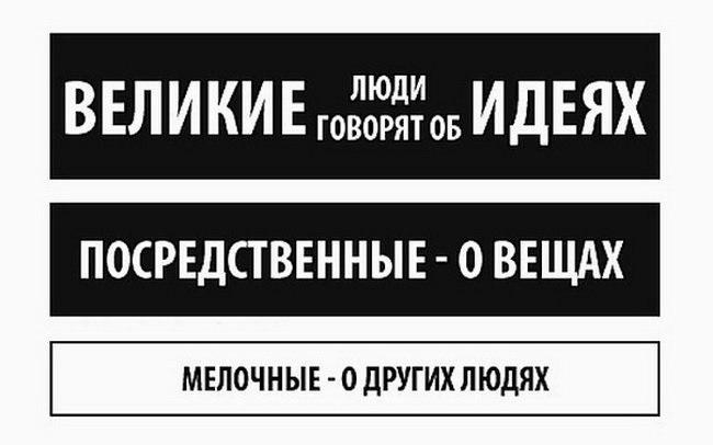 Запись за 17.11.2017 05:00:00 +0200