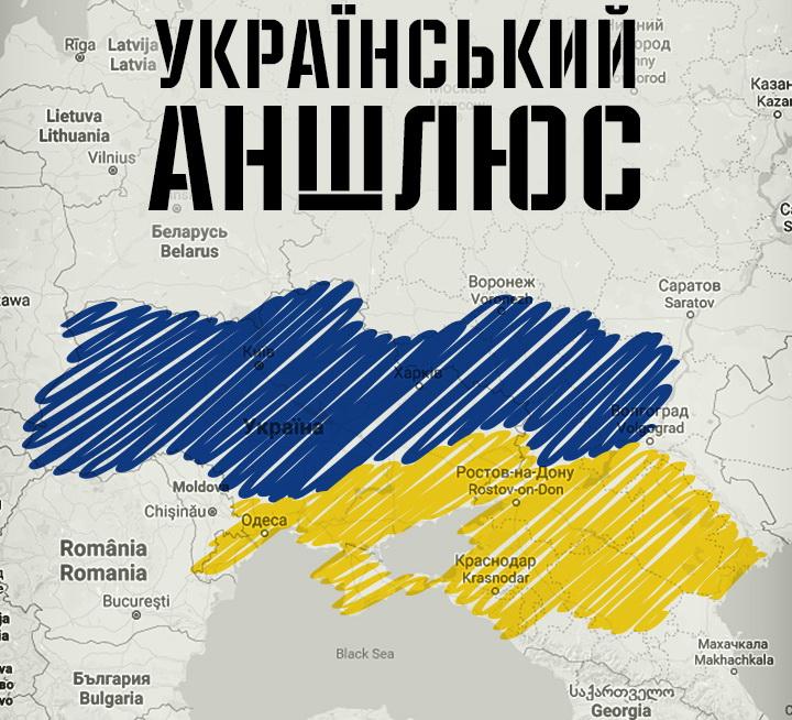 «Животные в лаптях» – украинские наци анонсируют массовую депортацию и убийства русских