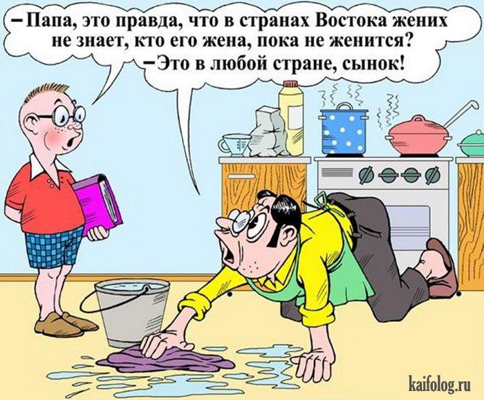 http://mtdata.ru/u29/photoD7DC/20943450562-0/original.jpg