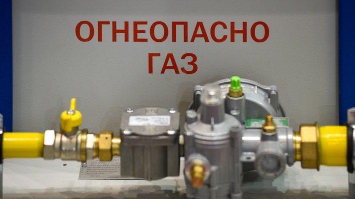 В Госдуме ответили Порошенко на заявление о закупке российского газа