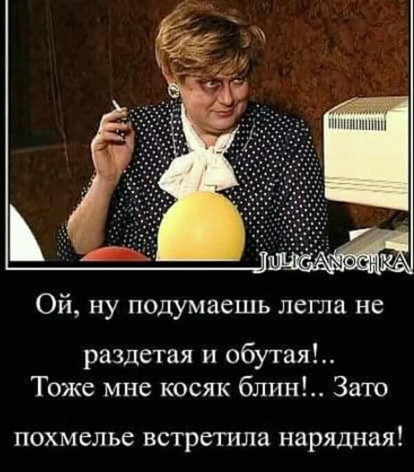 Двое новых русских в джакузи. - У тебя охрана сколько человек?...