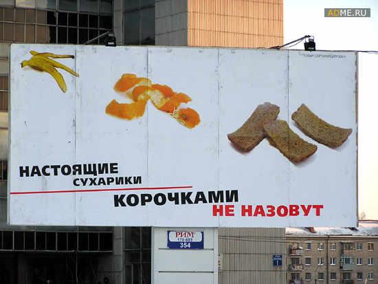 Рекламные войны без конца и края
