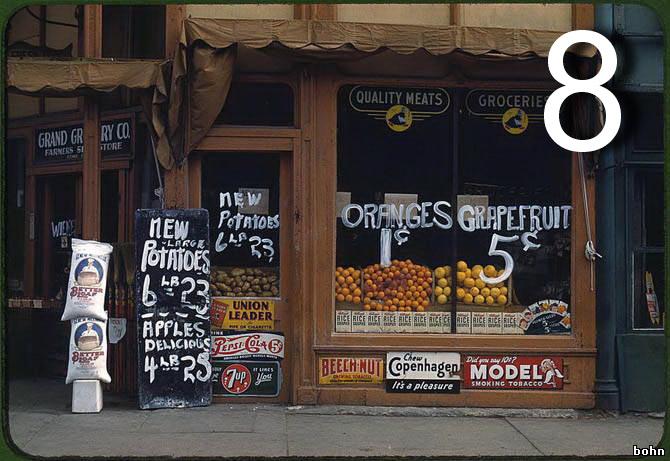 Американские магазины
