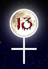 Возрадуйтесь, суеверные! Пятница 13-е!