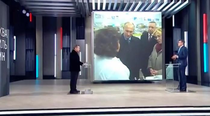 Москва, Кремль, Путин с Влад…