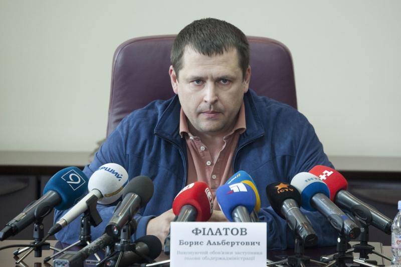 Европейский мэр Днипра: «тварь, берега потерявшая»