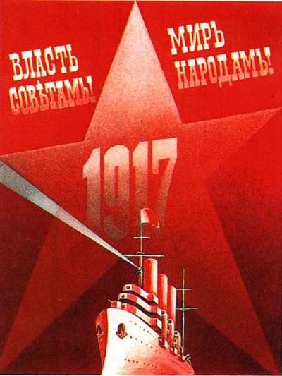 Марченко: Социализм, который мы позволили украсть
