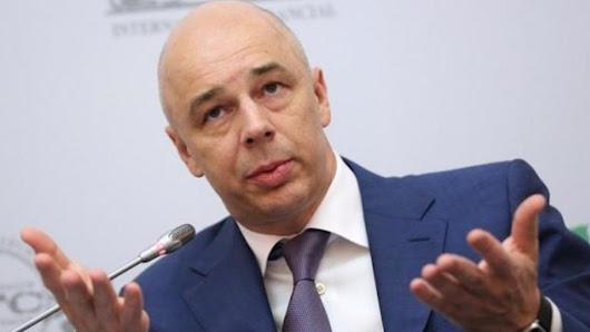 *Силуанов: дефицит пенсионного фонда – 1 триллион рублей
