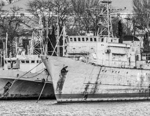 Адмирал Комоедов: Не мы ломали украинские корабли, чтобы их ремонтировать