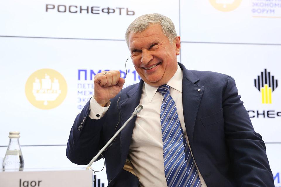 """""""Система"""" решила обойтись без продажи акций МТС для выплаты по иску """"Роснефти"""""""