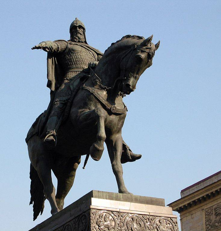 Великий русский государь Юрий Долгорукий