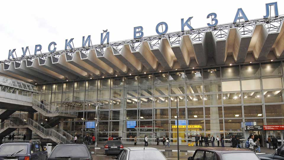 На Курском вокзале в Москве …