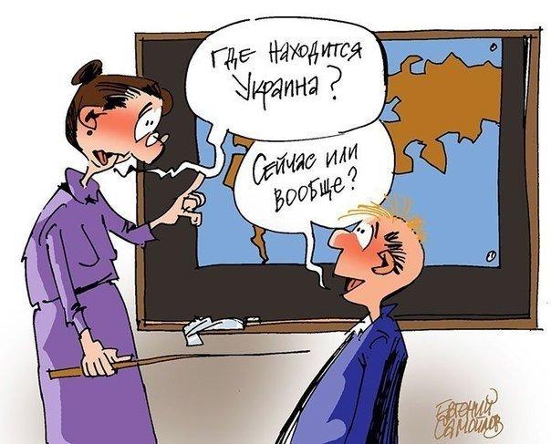 Моя мамка была русской, но вона вывчыла мову и почала балакаты по-украинскьки..