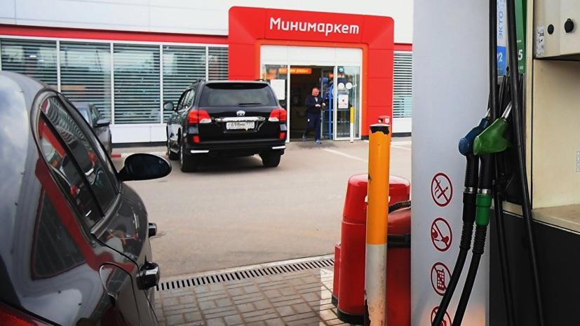 В Госдуму внесли законопроект о госрегулировании цен на дизельное топливо и бензин