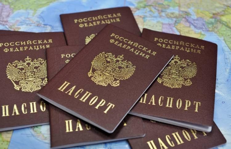 Получение паспорта РФ: легал…