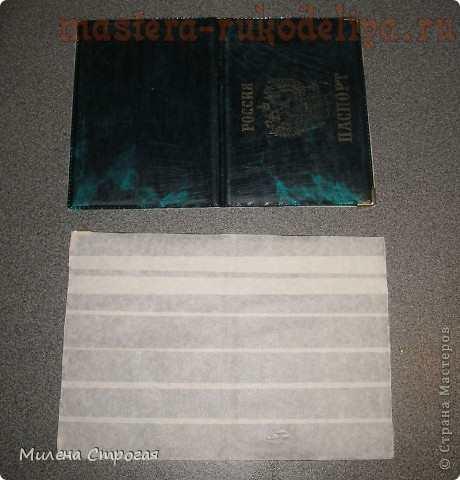 Мастер-класс по декупажу: Обложка для паспорта