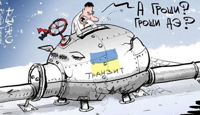 Это высший пилотаж: Украину вежливо послали на три буквы