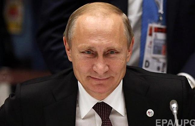 Путин объявил о скором крахе…