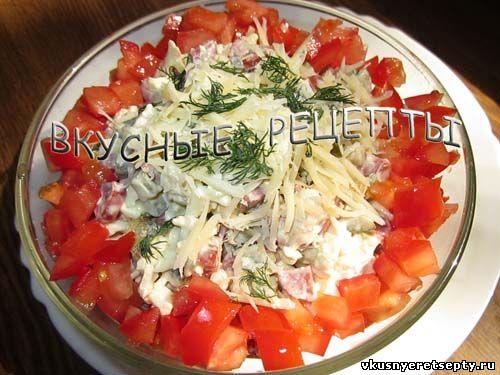 Салат русская красавица рецепт пошаговый без картошки
